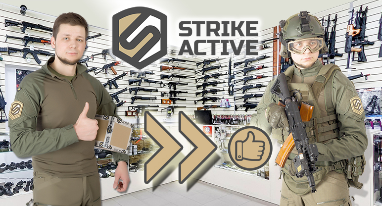 Strike-Active